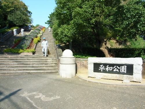 1020-長崎平和公園01.JPG