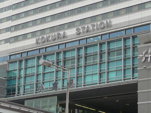 1022-抵達小倉站02.JPG