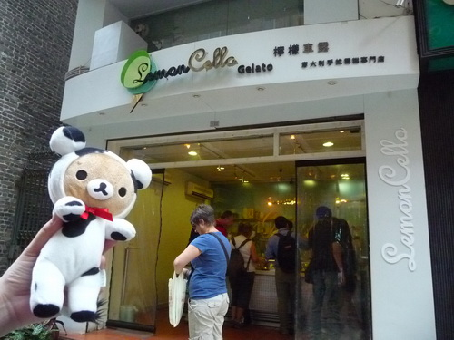 1010-檸檬車露店門前.JPG