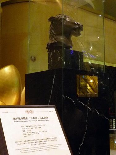1010-新舊葡京巡禮06.jpg