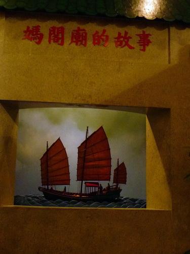 1012-海事博物館01.jpg