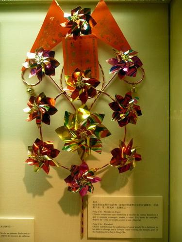 1012-海事博物館04.jpg