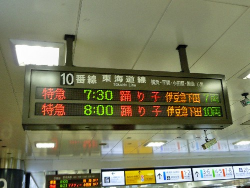0213-前往河津01.JPG