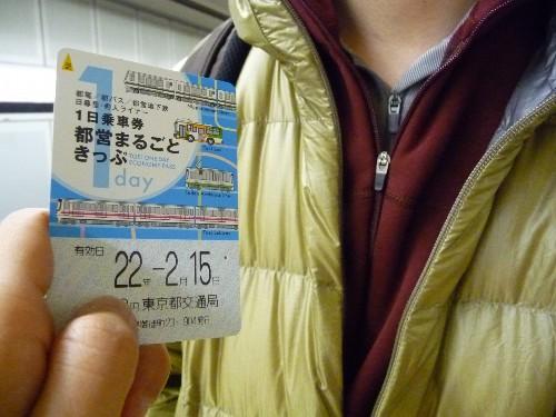 0215-淺草寺01.JPG