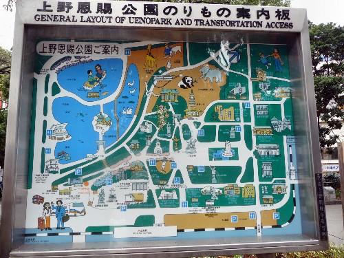 0217-上野公園01.JPG