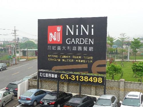 0411-NINI Garden 01.JPG