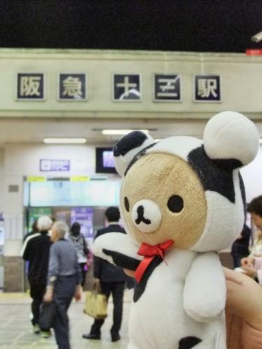 0519-在大阪03.JPG
