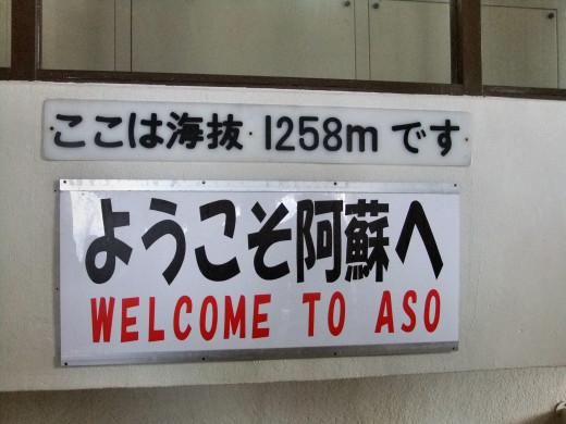 0307-阿蘇09.JPG