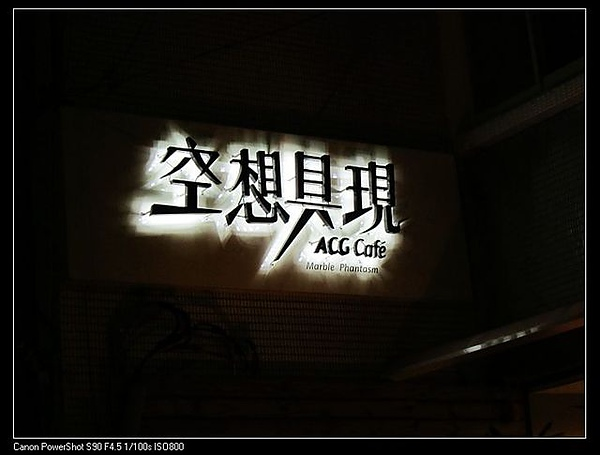 Photo58.jpg