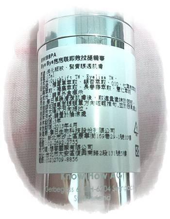 DSC01252.JPG