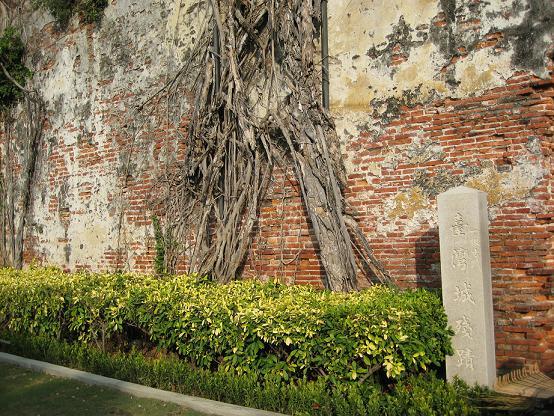 古城牆.JPG