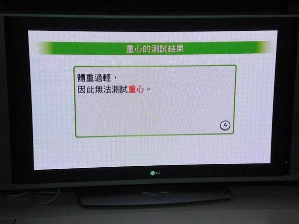 無重心.jpg