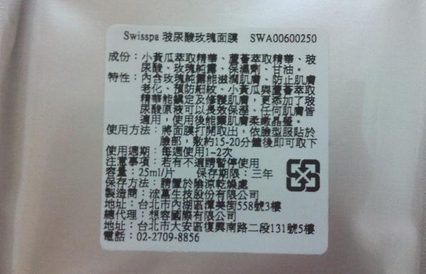1018mask-2.JPG