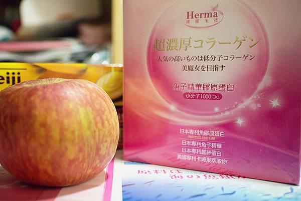 Herma 魚子精華膠原蛋白1