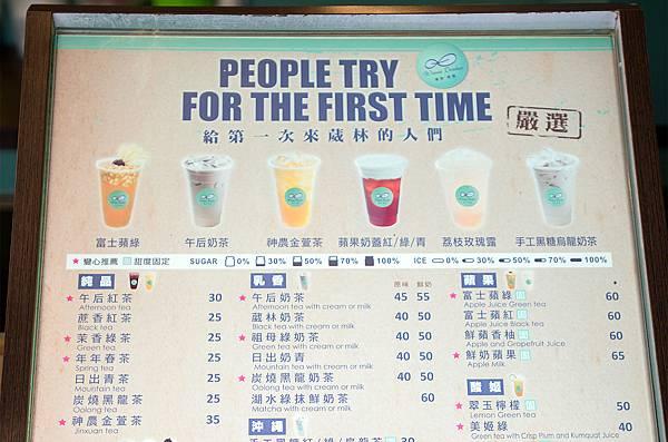winnie drinker menu