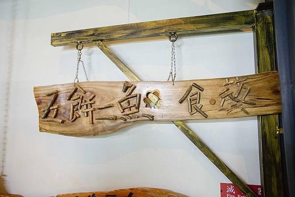 蜻蜓雅築 琉璃工坊 Coralie 珂荷莉 (30).jpg