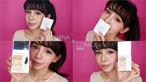 MISS HANA x CORALIE