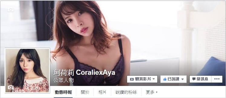 fanspage.jpg