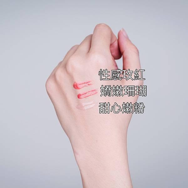 花娜小姐misshana bounjour嘣啾豐唇蜜 珂荷莉color.jpg