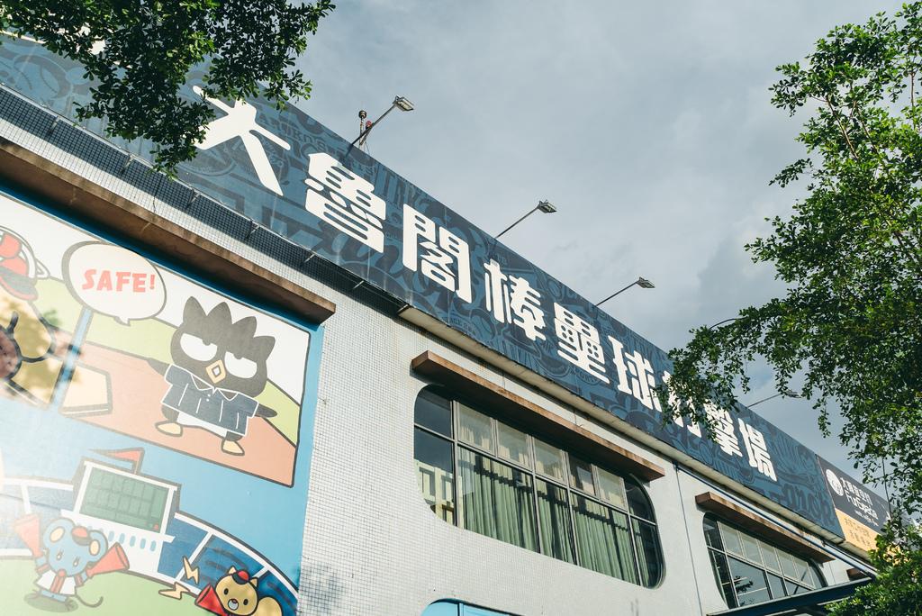 大魯閣棒壘球 高雄博愛 珂荷莉.jpg