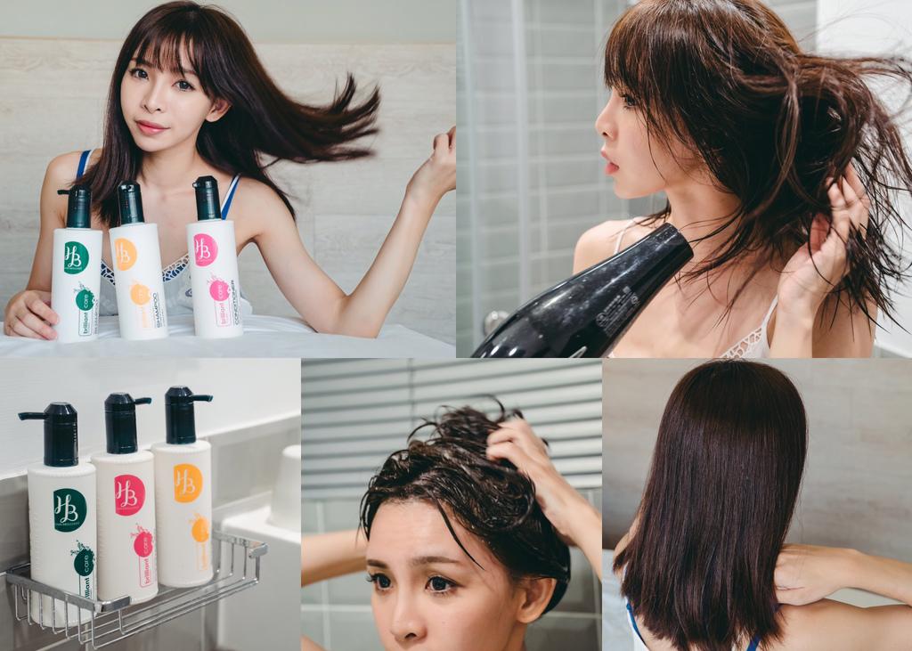 HB毛鱗修護組 HB洗髮乳 珂荷莉