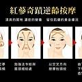 simply黃金紅嵾霜.jpg