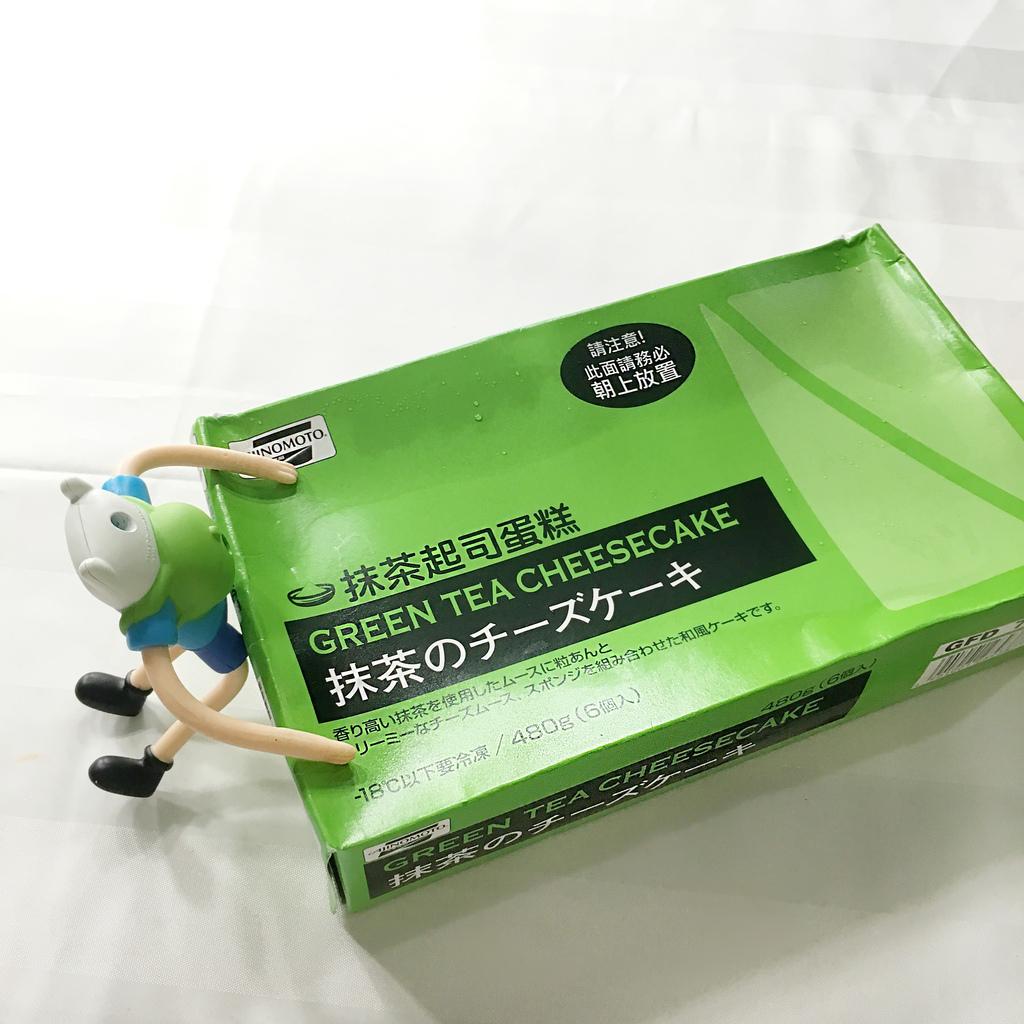 萊爾富ajinomoto抹茶起司蛋糕3 .jpg