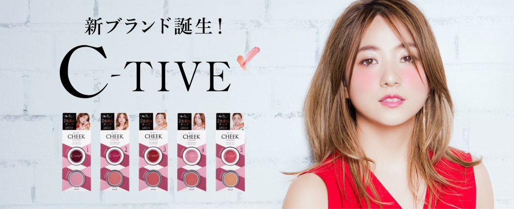 C-tibe cheek color 珂荷莉
