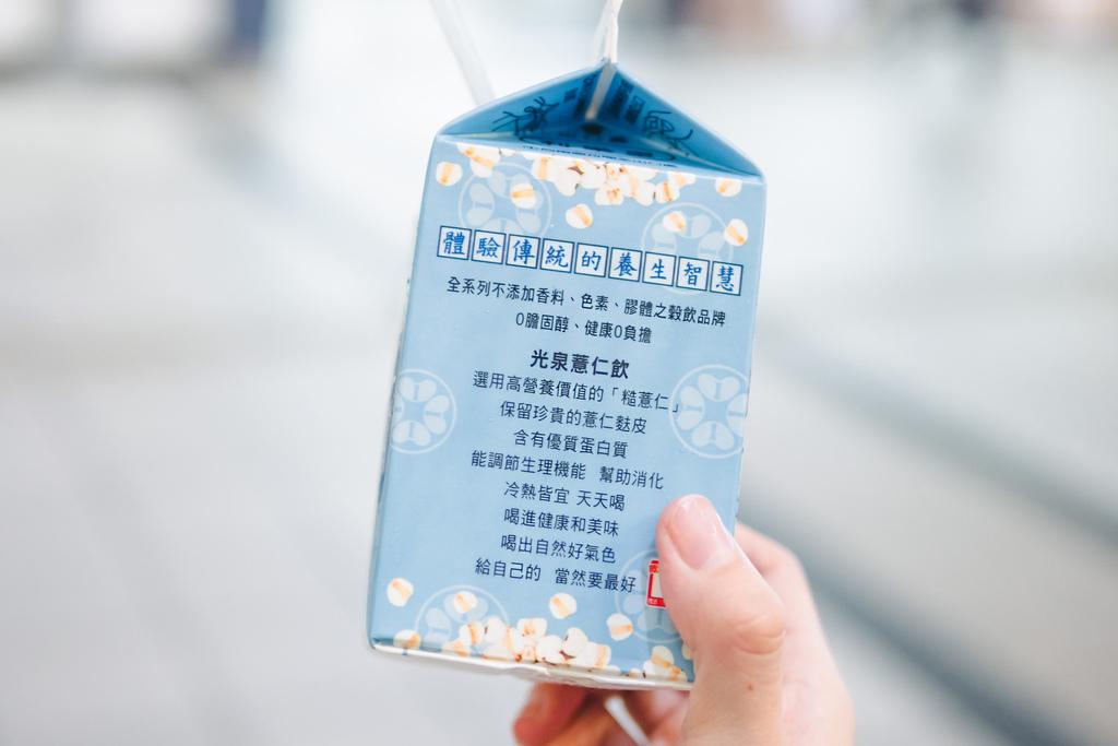 光泉薏仁飲 珂荷莉7.jpg