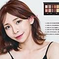KATE20週年紀念眼影 性感妝容珂荷莉.jpg