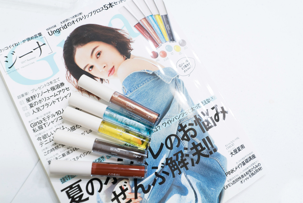 GINA雜誌夏唇蜜.jpg