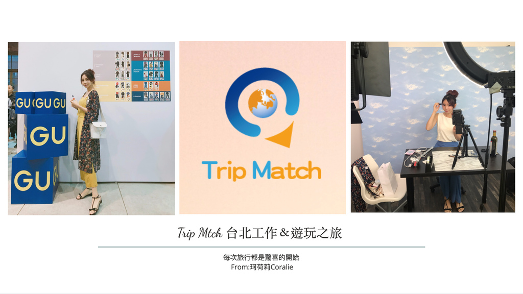 tripmatch cover.jpg