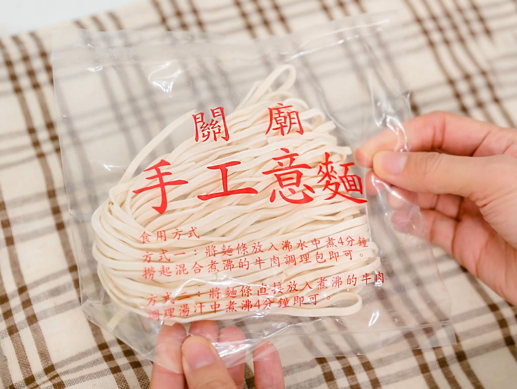 十味觀清燉牛肉筋麵 珂荷莉.jpg