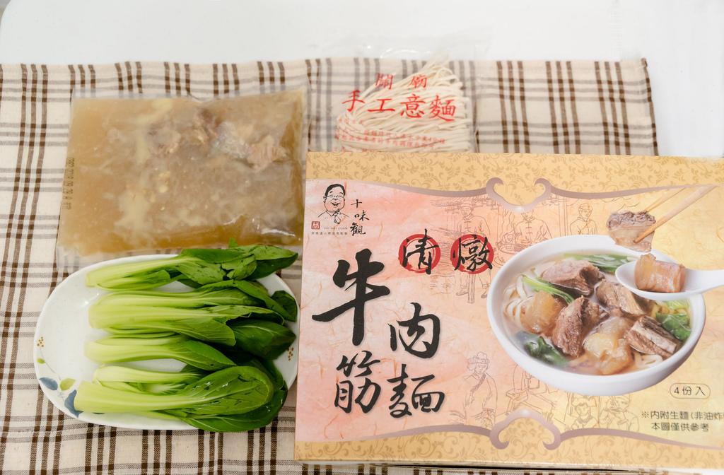 十味觀清燉牛肉筋麵 珂荷莉03.jpg