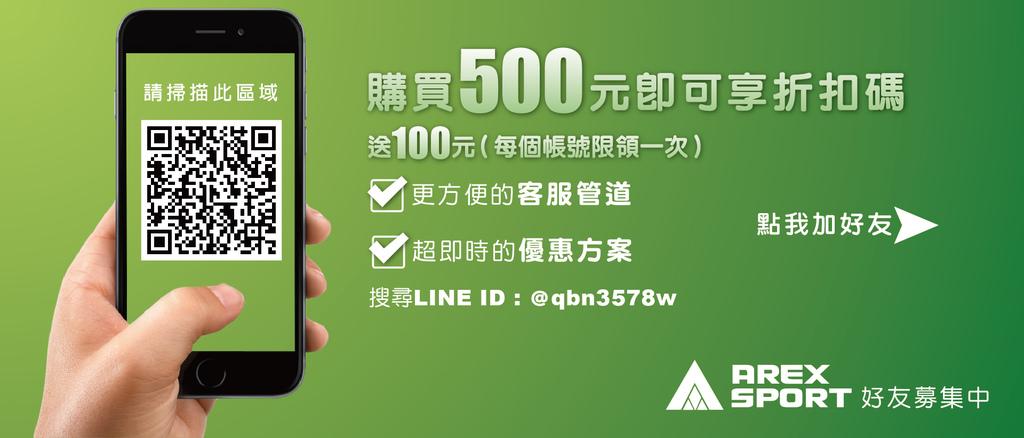 line banner-01.jpg