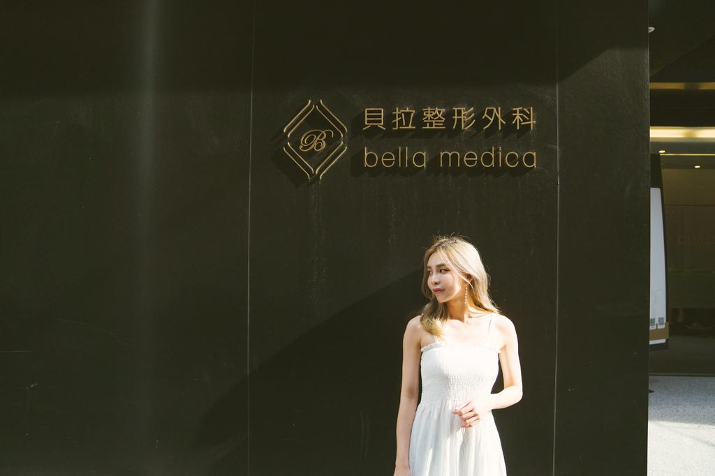貝拉整形外科3.jpg