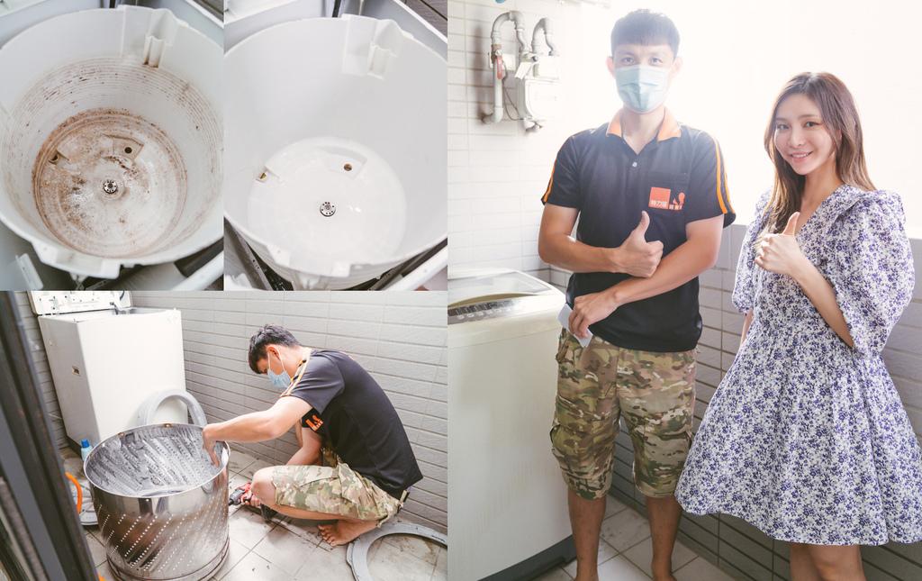 特力屋好幫手洗衣機清潔 .jpg