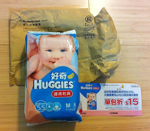 好奇寶寶尿布試用包