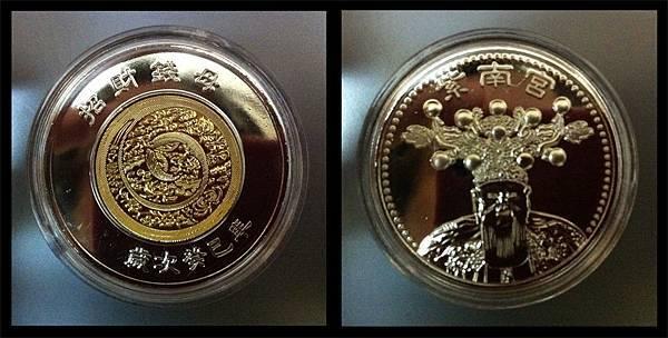 紫南宮蛇年紀念幣03