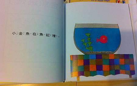 閱讀禮袋03