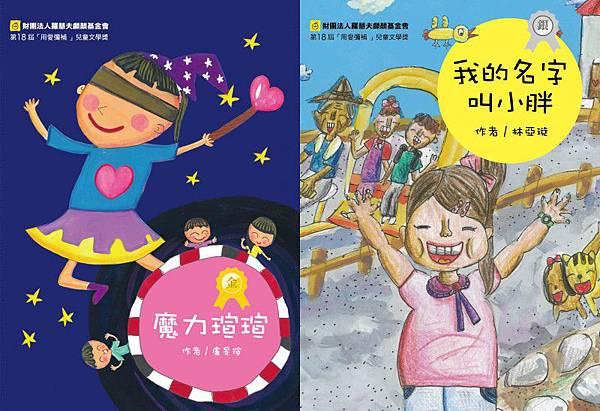 luo_hui_fu_hui_ben_-mo_li_xuan_xuan_feng_mian_-01-400x547