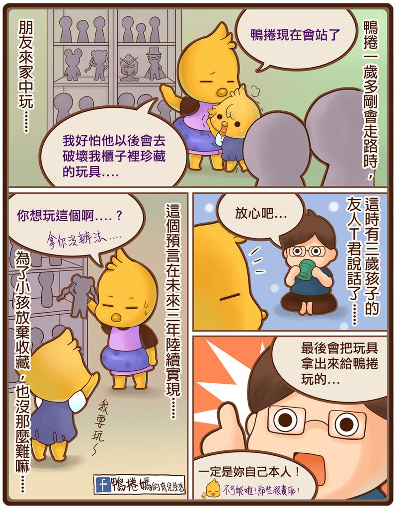 0066友人T君縮