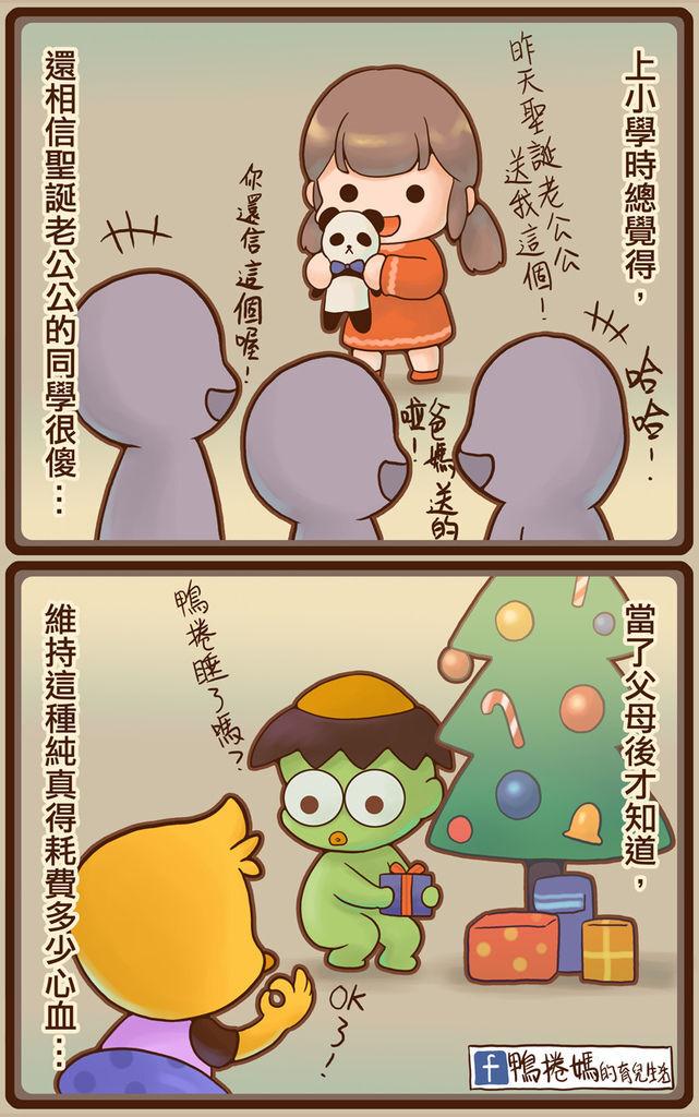 0087聖誕老公公縮