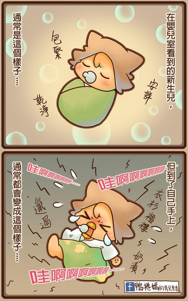0122新生兒的衣著縮