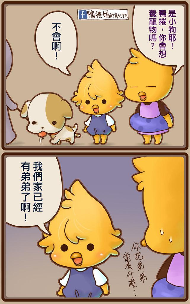 0150寵物縮.jpg