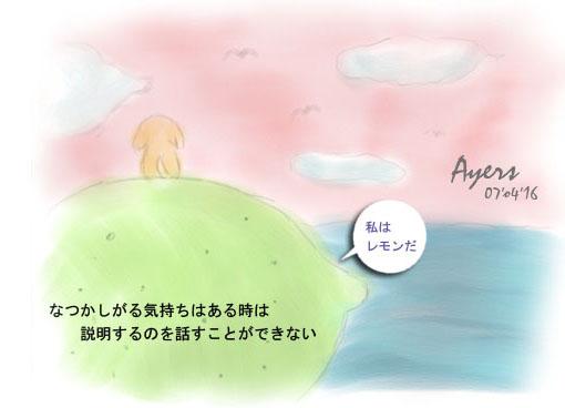 Ayers_painter_32c.jpg