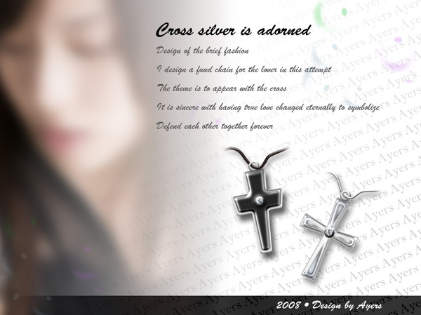 Cross-silver(1024X768).jpg