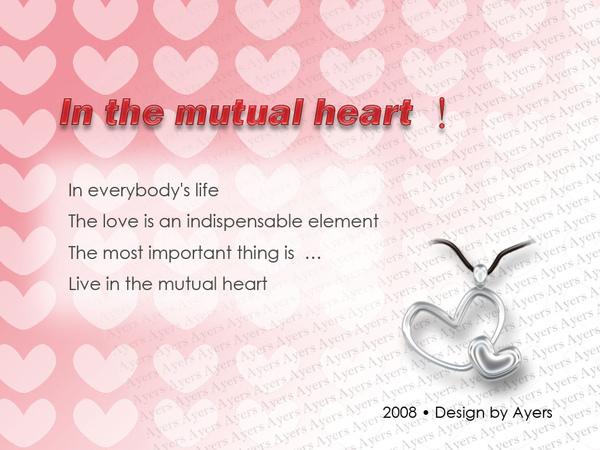 In the mutual heart .jpg