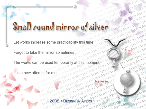 Small round mirror of silver.jpg