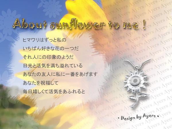 Sunflower-Silver Design.jpg